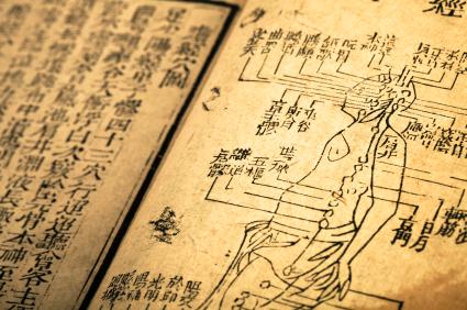 Benessum Andrea Ferioli Shiatsu massaggio trattamento funzionale medicina cinese agopuntura